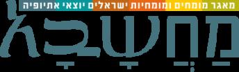 logo-p2-e1523380088574